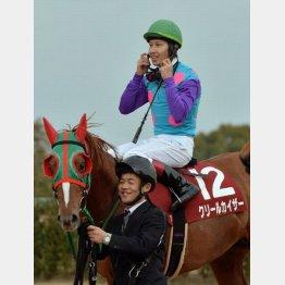 昨年は6歳馬クリールカイザーが重賞初勝利