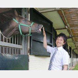 馬を見ただけ馬名と予定がでてくる!(武市厩舎の牡5歳グランドサッシュ)