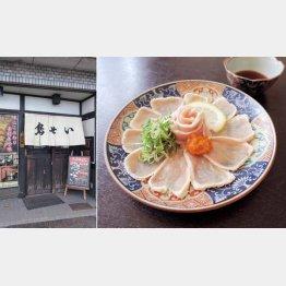 「うす造り」は日本酒が合う・駅から桂川方面へ徒歩2分の納所交差点にある