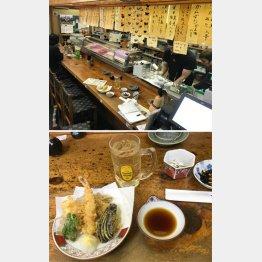 粋な雰囲気の店内と、人気の天ぷら盛り合わせ