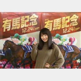 AKB48グループ総監督の横山由依さん
