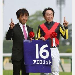 菊沢調教師と横山典騎手