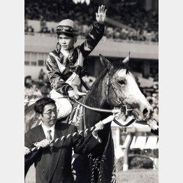 91年も江田騎手はプレクラスニーで勝利