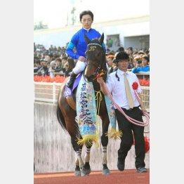 高松宮記念で初のGI勝ち
