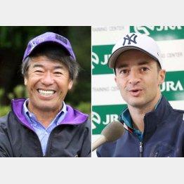 藤沢和師(左)とルメール騎手