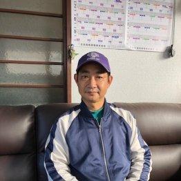 〈15〉同じ〝ふぐしま〟出身 船橋競馬の山中尊徳調教師(1)