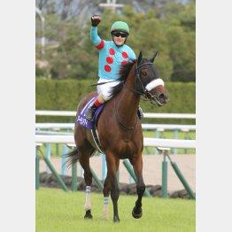 秋華賞で牝馬3冠