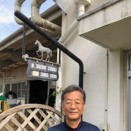 〈34〉引退したサラブレッドのために尽力する鈴木伸尋調教師(1)