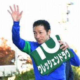 【市川の日曜競馬コラム・中山金杯】