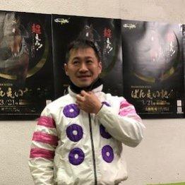 〈50〉大激戦だった「ばんえい記念」をオレノココロの鈴木惠介騎手に聞く(2)