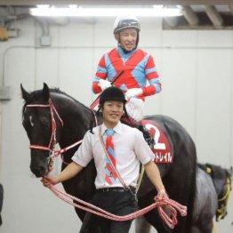 【神戸新聞杯】レース後の談話
