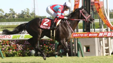 菊花賞で「強すぎる」と思わせる競馬を期待