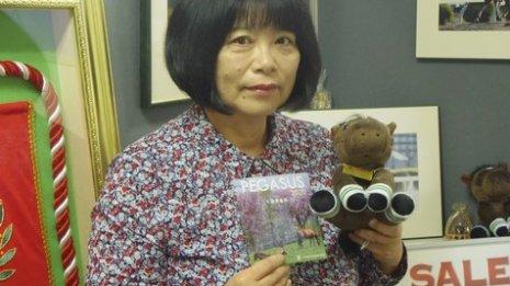 〈54〉ヒダカBUの東京事務所所長代理 釜谷恵子さん(1)