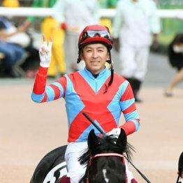 【菊花賞】2冠馬よ 人気薄の関東馬を連れてこい!