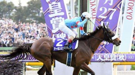 【天皇賞・秋】アーモンドアイ、クロノジェネシスらGⅠ馬7頭が揃う