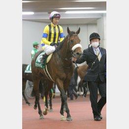 愛知杯勝ちがJRA重賞249勝目