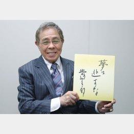 歌手で馬主歴50年の北島三郎さん