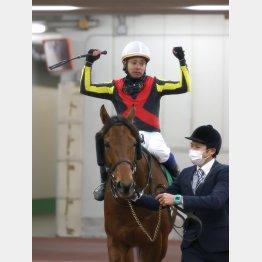 岩田康とのコンビで京都金杯勝ち