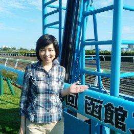 〈61〉馬場のスペシャリストで長いつき合いの小島友実さん(3)