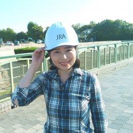 〈61〉馬場のスペシャリストで長いつき合いの小島友実さん(4)